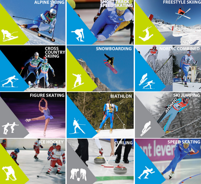 Universiade 2013 disciplines