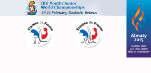 World_Juniors