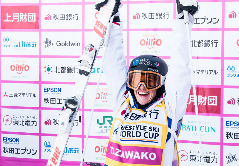 FIS Freestyle Ski World Cup - Tazawako JPN - moguls