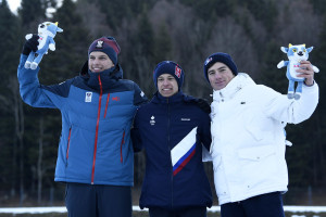 YOUTH WINTER OLYMPIC GAMES 2020